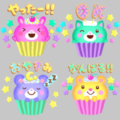Cupcake Animals Japanese Stickers