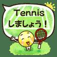 テニス・連絡用
