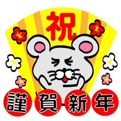 NEZUN CHU New Year holidays