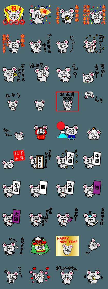 NEZUN CHU New Year holidays