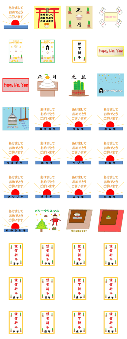 New Year's holiday-Sticker