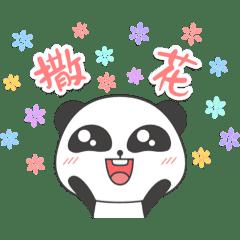 表情貓熊-日常用語篇
