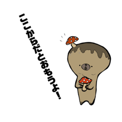 NAOTONATION And become a bear