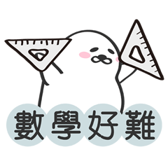 Lazy seal unit(Student Truth)