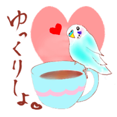 Hareruki of happy parakeet Heian Sticker