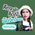 Relationflip COVID-19 Fighto!