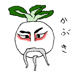 KABUNUSHI