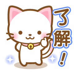 White&pink colored Cat-Taiwan-