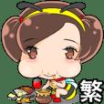 天晴~嗡嗡嗡的上班族(中文) v1.0