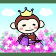 おサルの王子様!!!!!!2