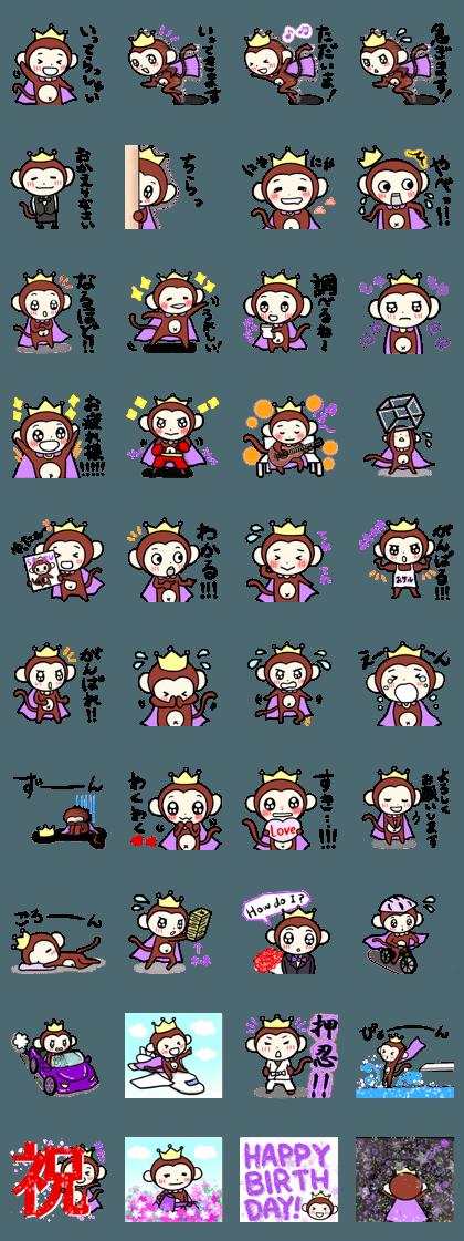 Monkey Prince!!!!!!2