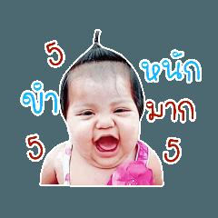 nut-tha_20200401161728