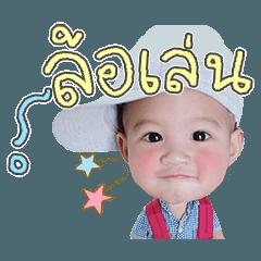 Funny baby boy2