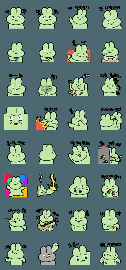 a glow-in-the-dark rabbit