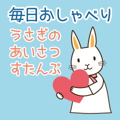 Rabbit greeting stickers.