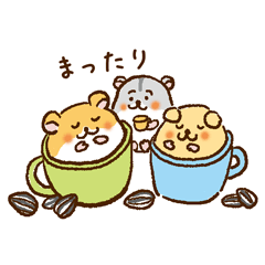 Relax three hamsters
