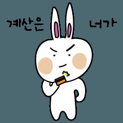 Confident Rabbit