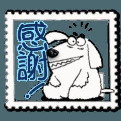 Talking cute white dog 2