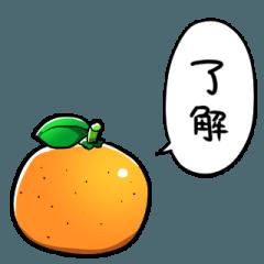 talking oranges