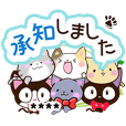 ネコいっぱい!【カスタム】