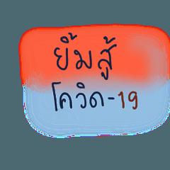 chanidapa_20200402220107