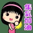 可愛微笑少女 ( 常用貼圖 )