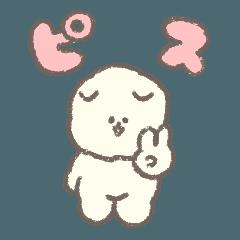 Fluffy Dog MOSAO