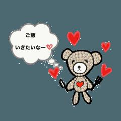 heureux_love teddy bear