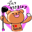 Favorite golf!!
