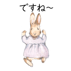 rabbits with gentle colored scenery 2
