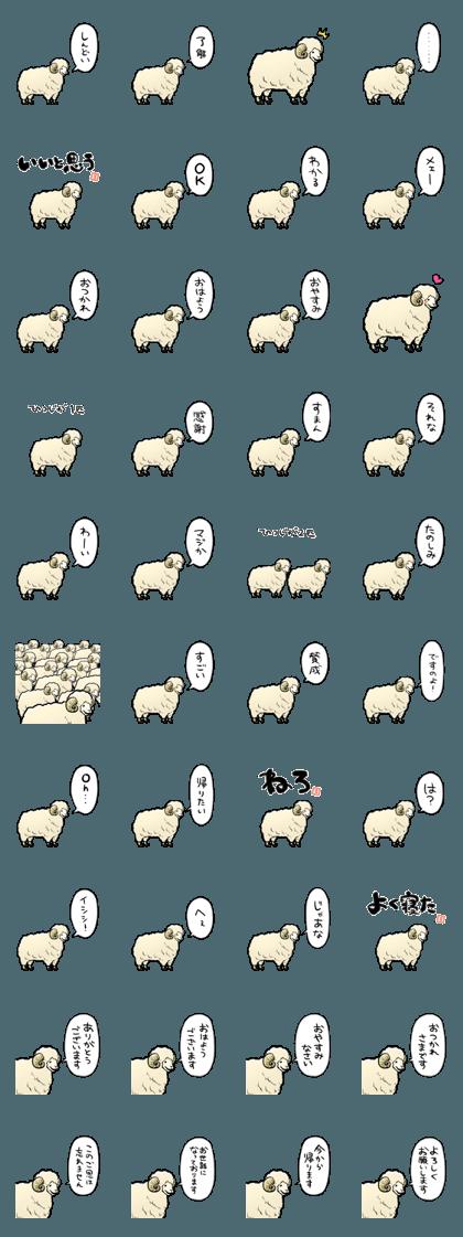 talking sheep