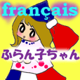 French girl [Franco-chan]-Japan-