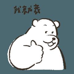Everyone loves DonDon the bear,
