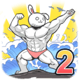 Rabbo the Muscle Rabbit 2: Reloaded