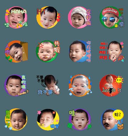 Baby-Yuan