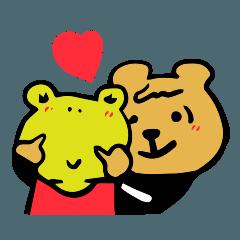 Bear Frog