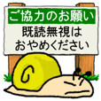 KANBAN & Snail's sticker