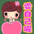 可愛俏女孩 ( 最新貼圖 1 )