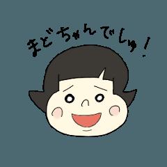Mado-Chan desu