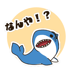 Shark 'Sharkun' animation 1