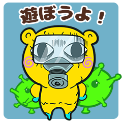 Paranoid Bear X COVID-19(Japanese)