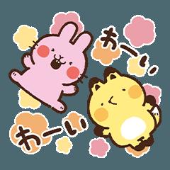Haru and Muku's daily life.