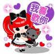Gothic & Lolita -Chinese (Traditional)-
