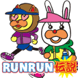 RUN RUN 伝説