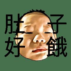 楷楷研究所