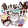 6 cute cats! (Condition version)