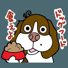Funny dog greeting2
