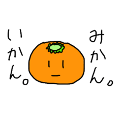 Fruits is talking
