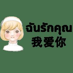 Thai Thailand and Chinese 04