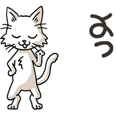 I love cats! Part29a (white)